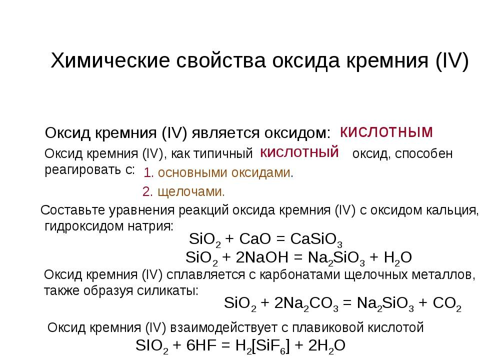 Диоксид циркония: свойства и области применения. цирконий оксид: описание, свойства, особенности применения и отзывы