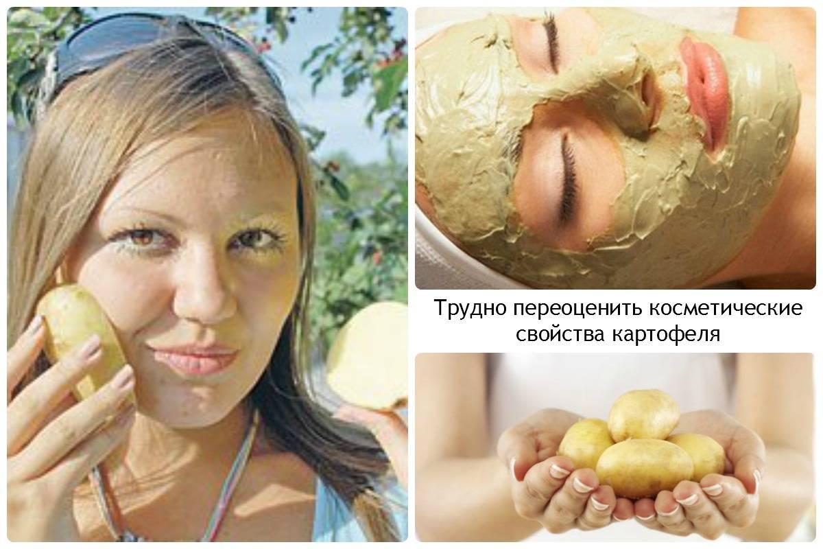 Маска из картофеля для лица – рецепты, отзывы и фото