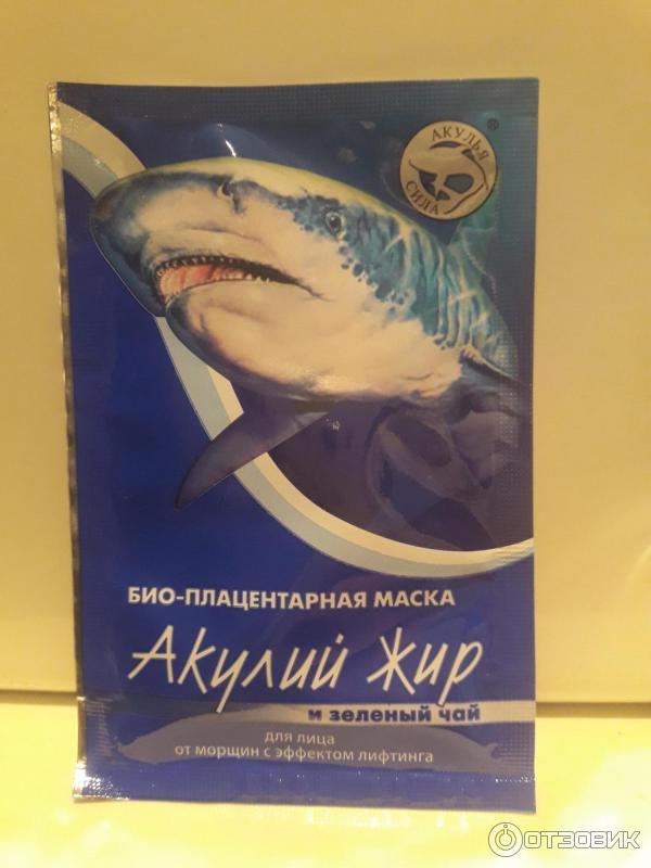 Акулий жир био-плацентарная маска акулий жир и зеленый чай от морщин с эффектом лифтинга, 10 мл, 15 шт.