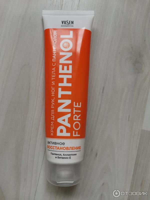 Пантенол для лица (4 варианта) – отличная находка для красоты кожи    пантенол крем для лица дневной