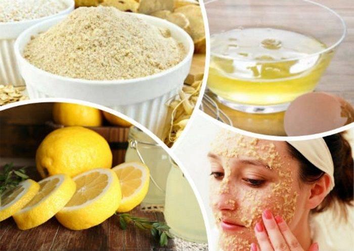 Лимон для лица. маски для лица с лимоном