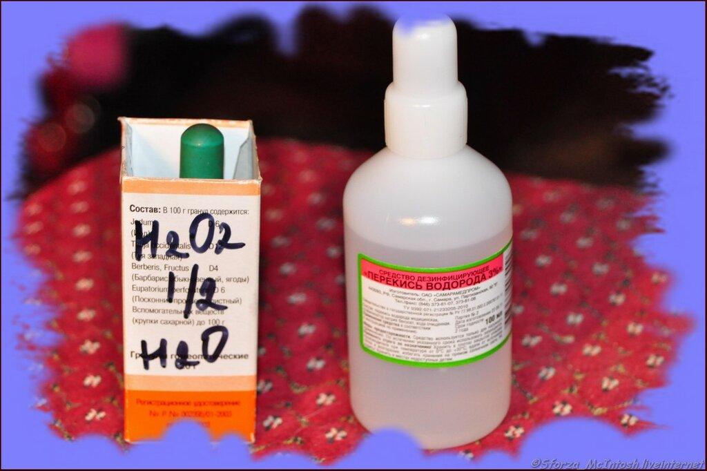 Как развести и полоскать рот перекисью водорода