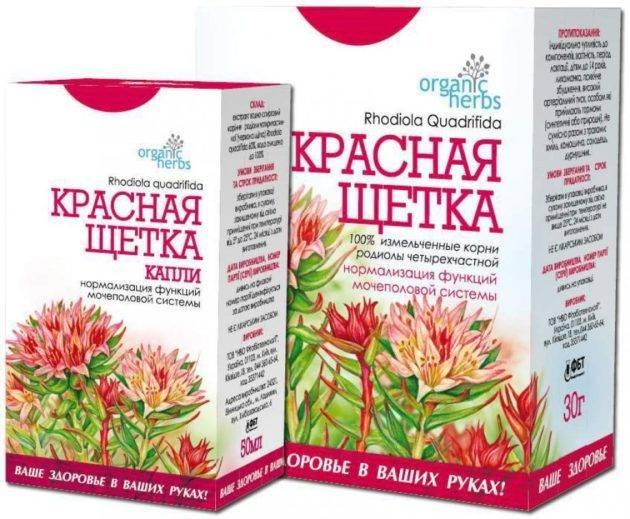 Рецепты кровоостанавливающих трав при обильной менструации