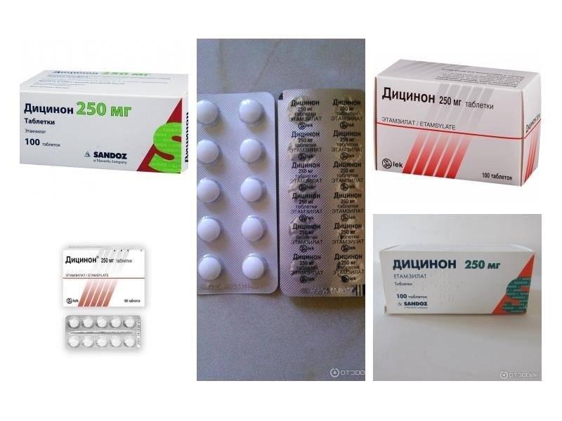 Дицинон – показания к применению и важные правила приема лекарства. дицинон при обильных месячных: применение и отзывы сколько выпить дицинон чтобы прекратить месячные