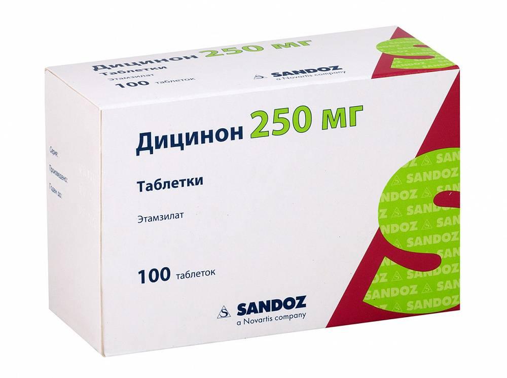 Инструкция по применению препарата дицинон при месячных