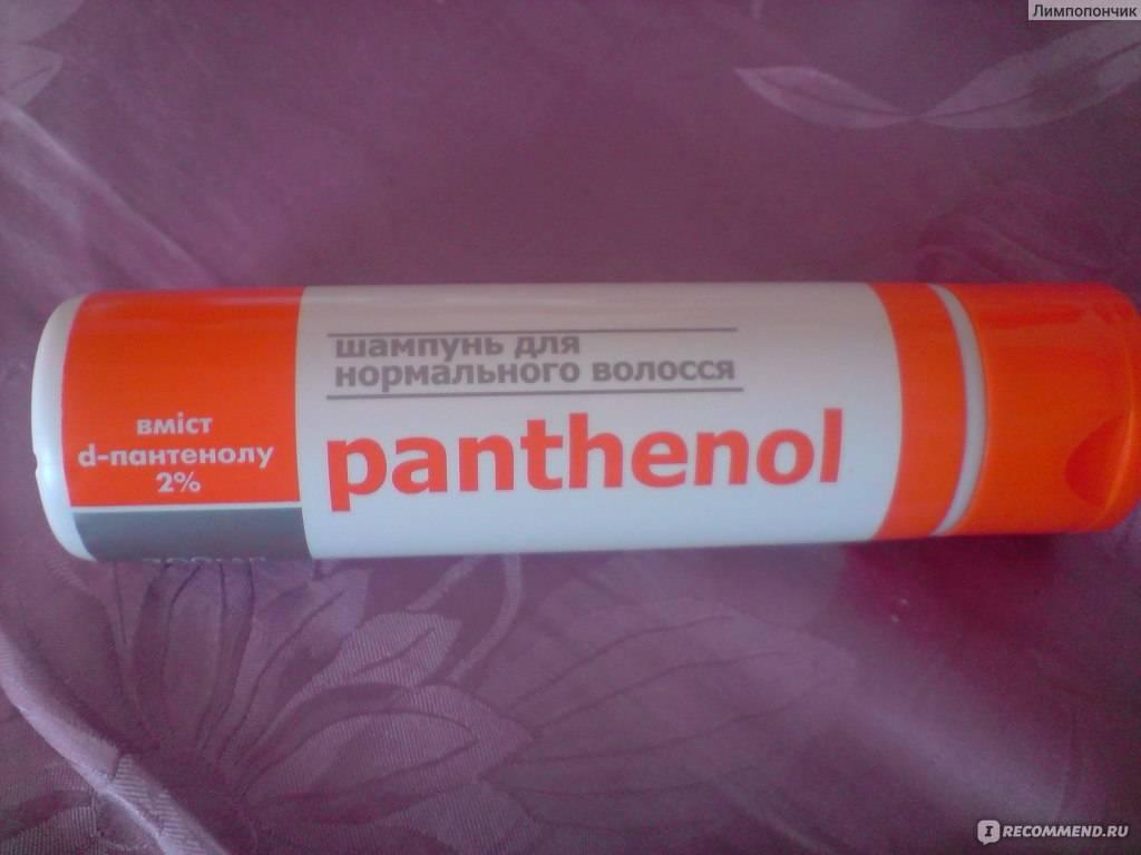 Как действует пантенол от морщин?