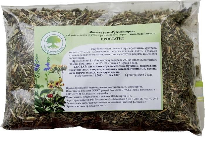 профилактике простатита лекарственные травы