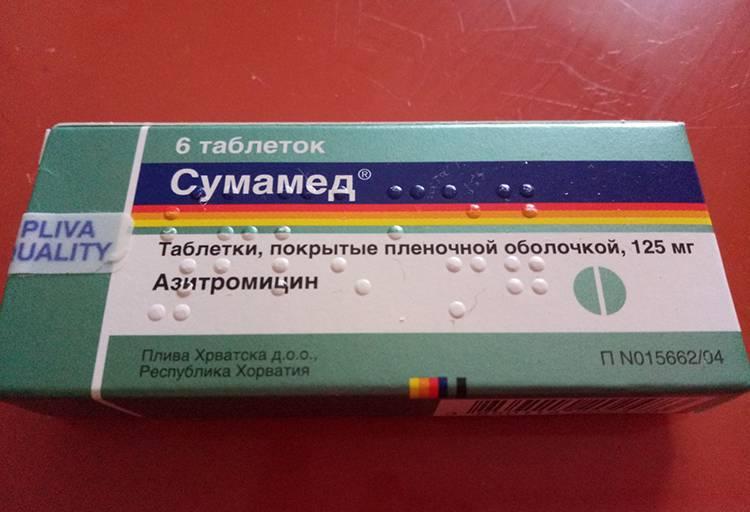 Какие антибиотики принимать при воспалении десен и зубов?