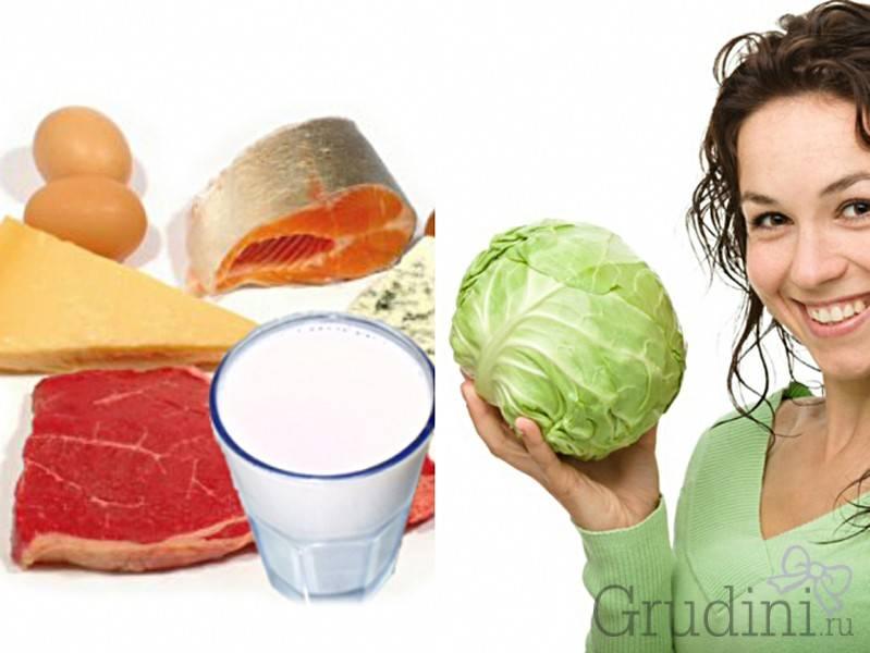 Что кушать, чтобы росла грудь: полезные и бесполезные продукты