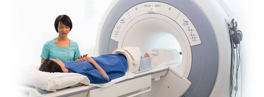 Что показывает мрт-исследование органов малого таза у женщин: подготовка и расшифровка томографии