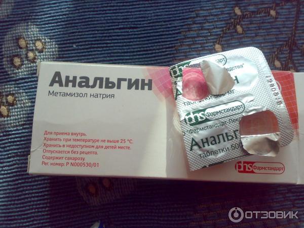 Поможет ли цитрамон от зубной боли