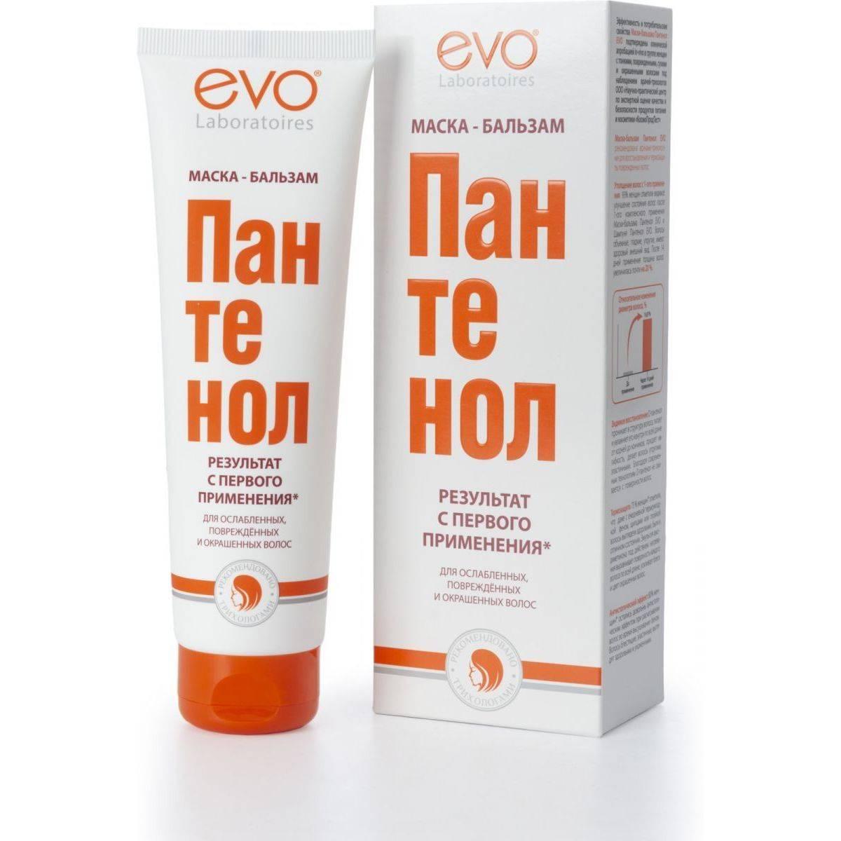 8 средств с пантенолом для лечения волос