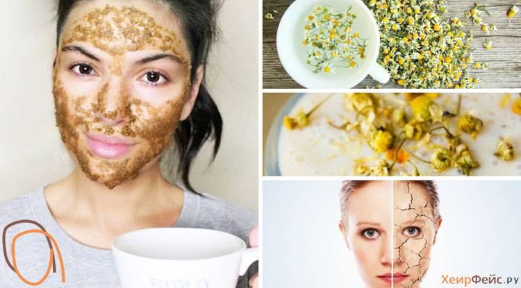 Ромашка в косметологии — эффективные средства для лица