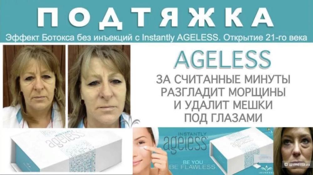 Лифтинг-крем от морщин instantly ageless: отзывы, состав, инструкция
