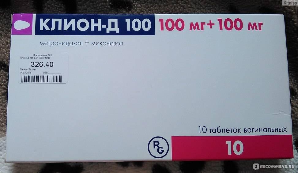 Применение клион д при менструациях