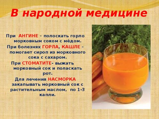 Лечение и профилактика стоматита, используя мед