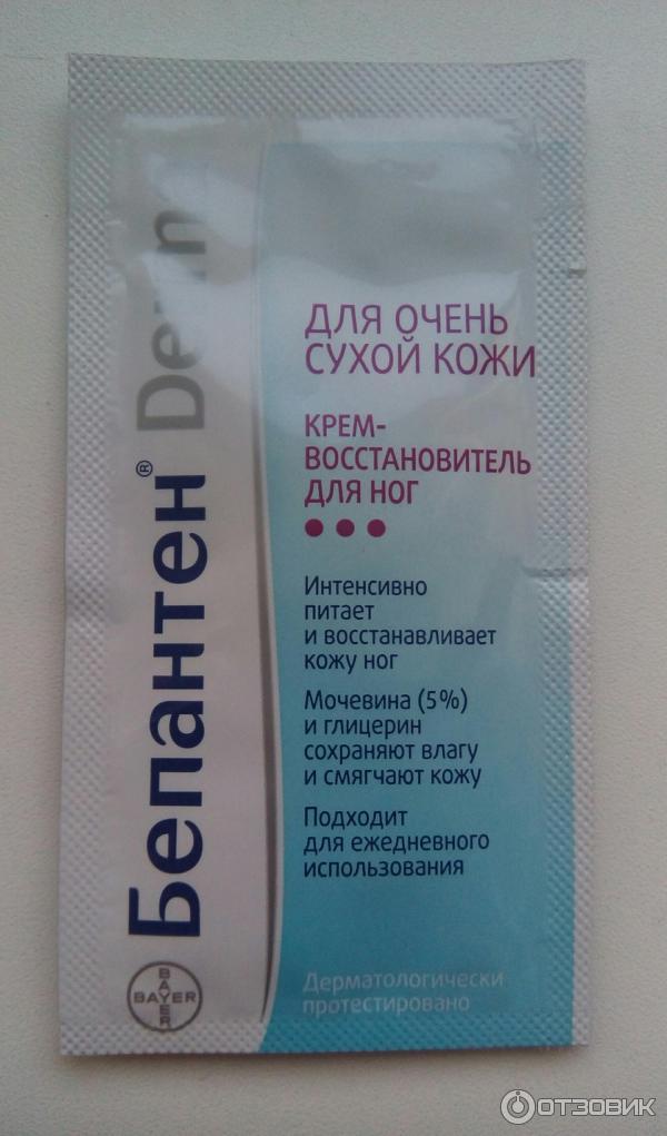 Депантенол дерма (бепантен, bepanthen derma) – инструкция по применению крема для лица, тела, рук и ног, для очень сухой кожи, отзывы