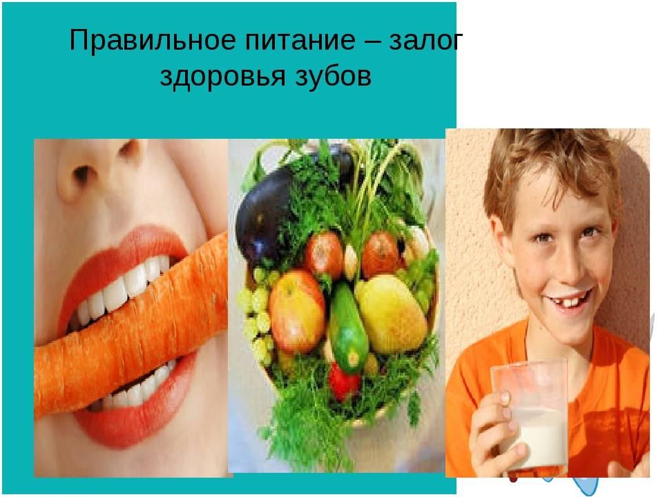 Как сохранить зубы здоровыми: полезные советы