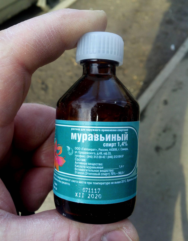 Салициловая кислота в уходе за лицом