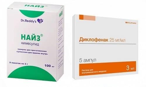 Таблетки от зубной боли «кетанов» и «кеторол»