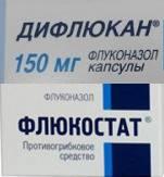 """Препараты """"флюкостат"""" и """"флуконазол"""": в чем разница? есть ли разница между """"флюкостатом"""" и """"флуконазолом""""?"""