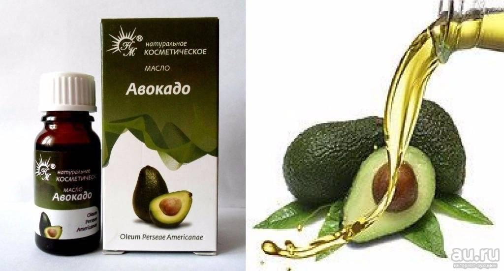 Масло авокадо: полезные свойства, применение в косметологии