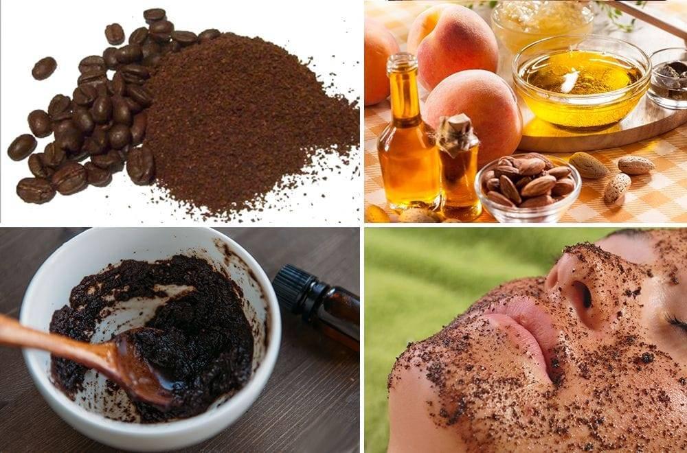 Чашка кофе для вас, жмых для красоты вашего лица