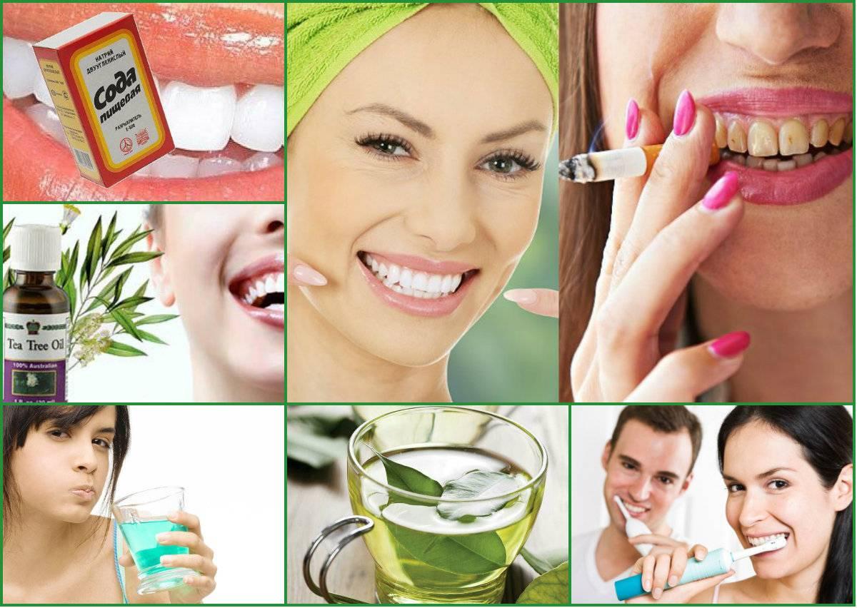 Как отбелить зубы в домашних условиях быстро и безопасно