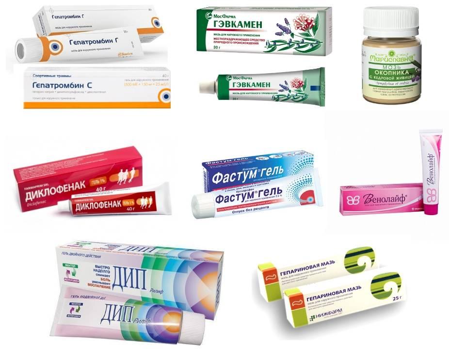 Особенности состава мази скинорен и специфика применения препарата