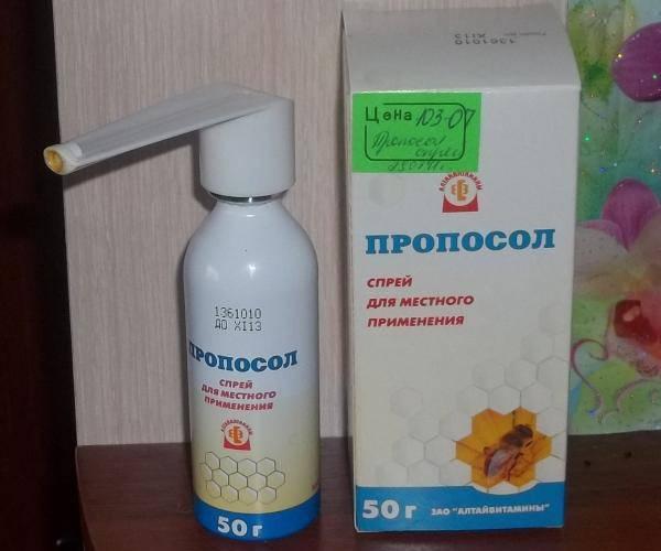 Лечение стоматита у детей народными средствами