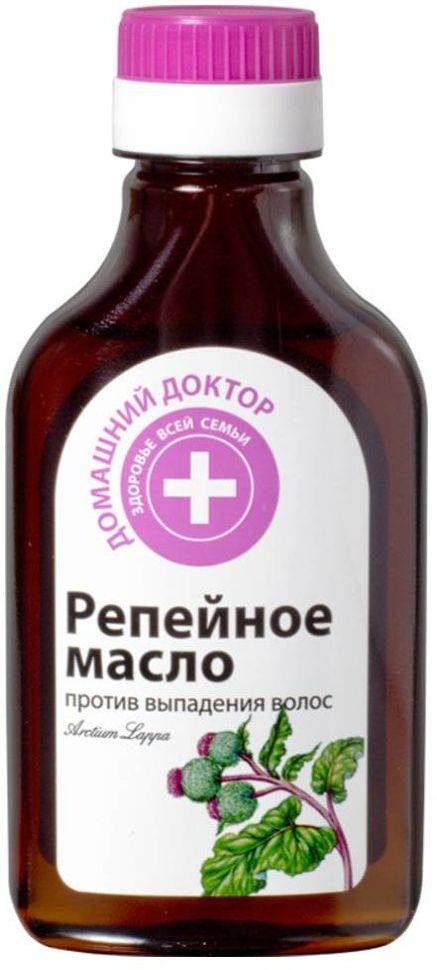 Репейное масло для волос — использование в домашних условиях