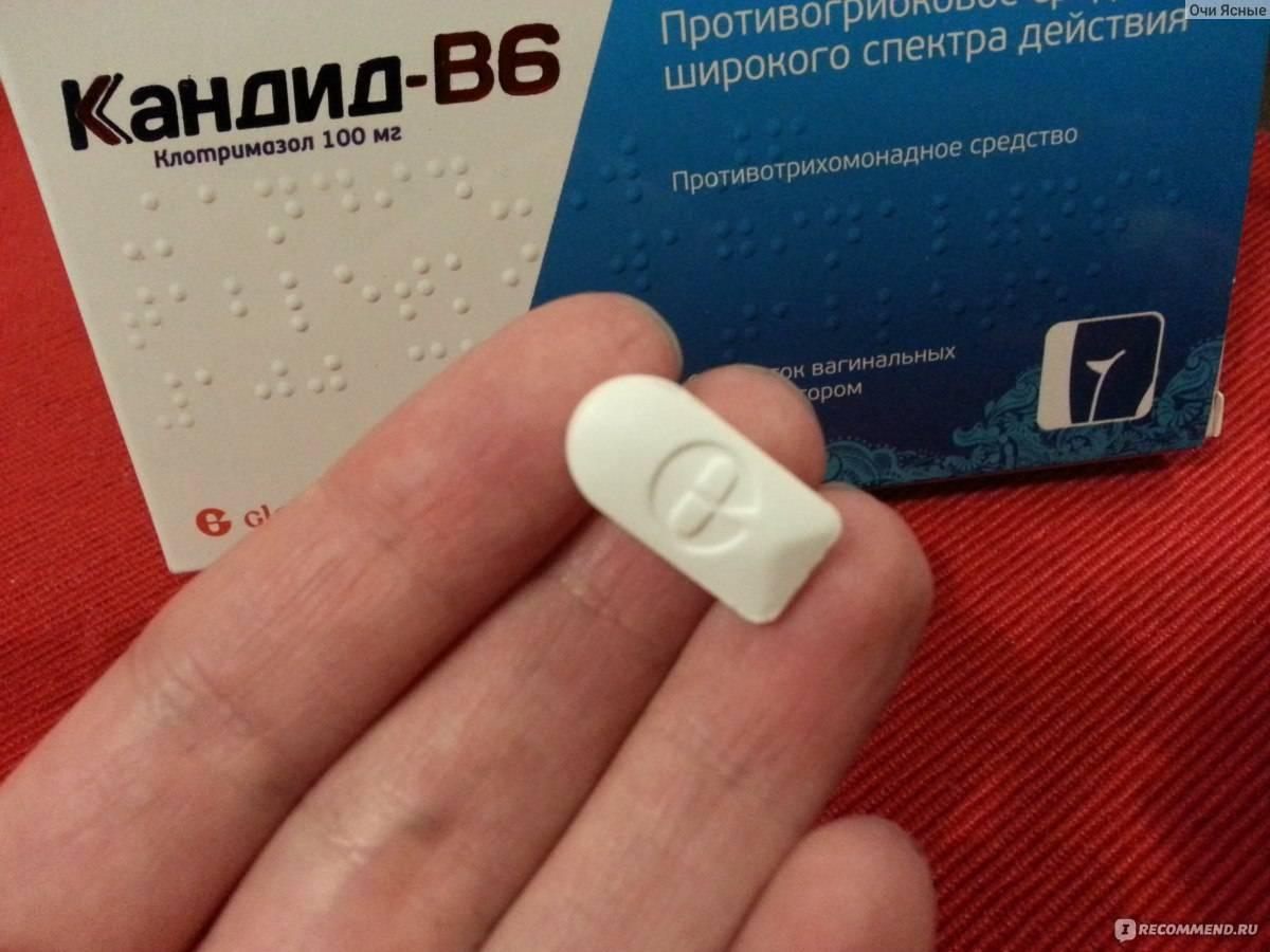 Дешевые и эффективные таблетки от молочницы: топ-5