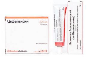Абсцесс бартолиновой железы лечение в домашних условиях