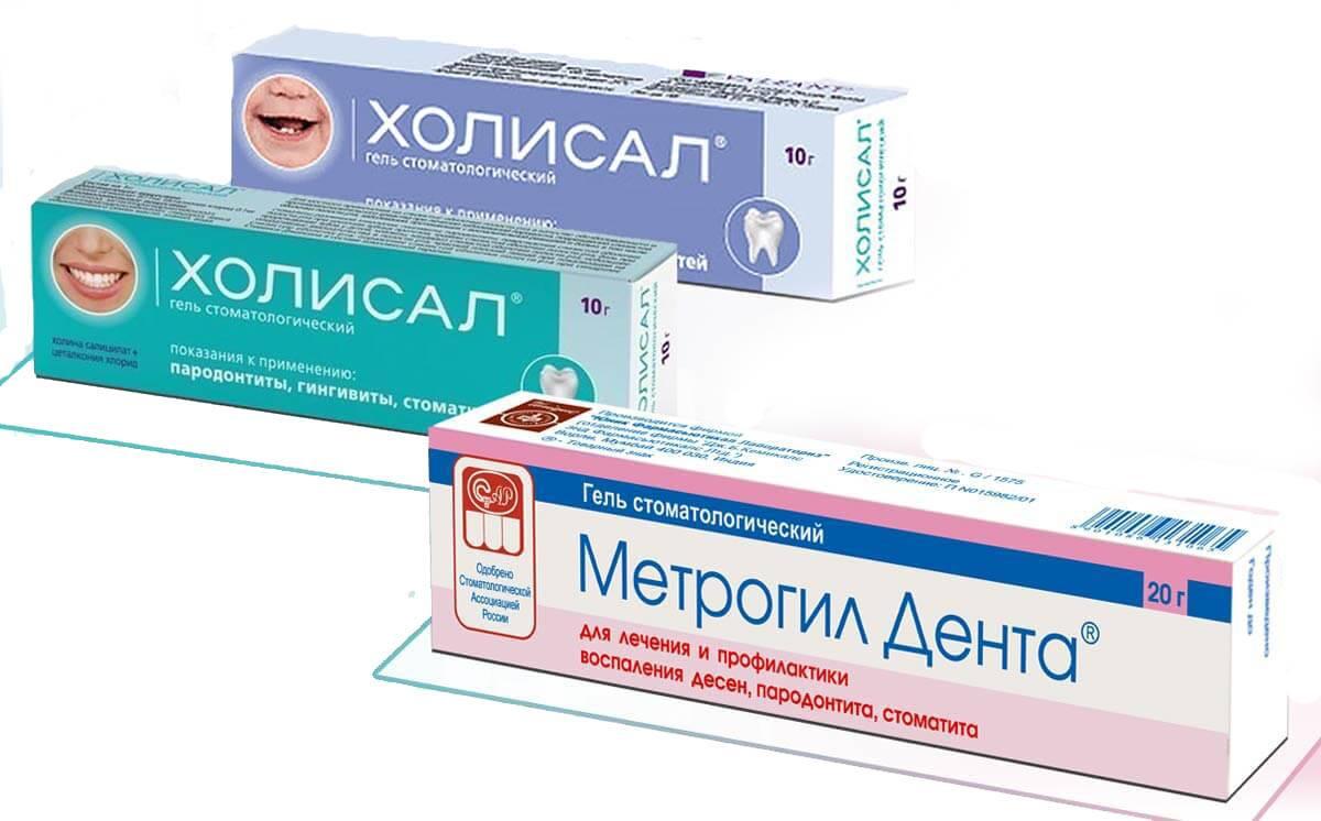 Аналоги препарата «солкосерил дентальный» по составу