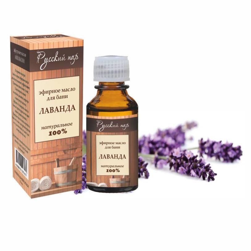 Эфирное масло лаванды для волос, свойства и применение