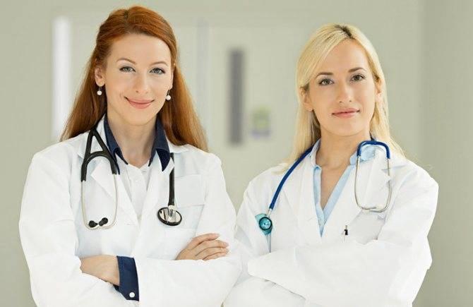 Услуги гинеколога и гинеколога-эндокринолога: прием, узи, лечение
