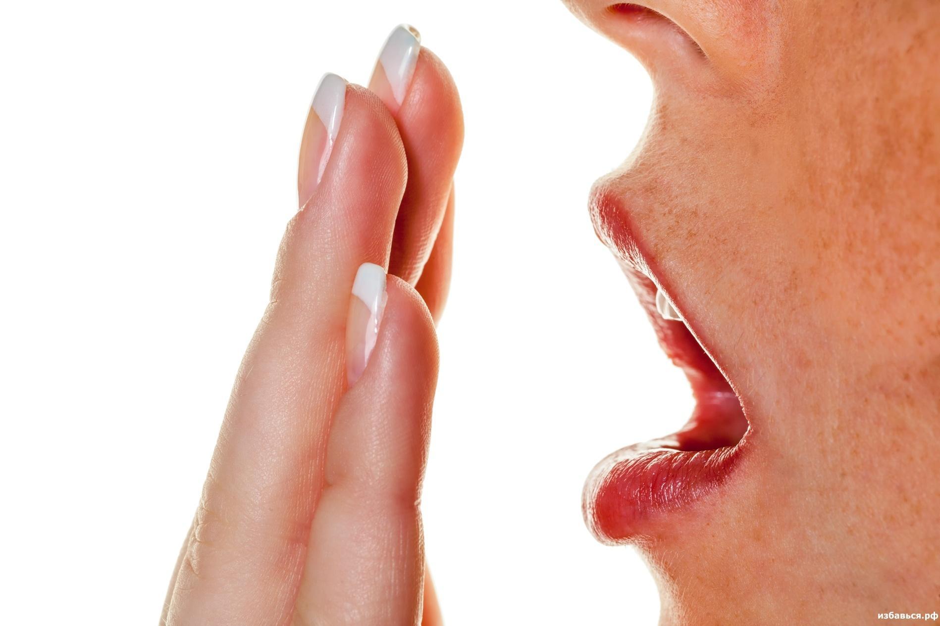 Ощущение йода во рту. причины появления привкуса йода во рту