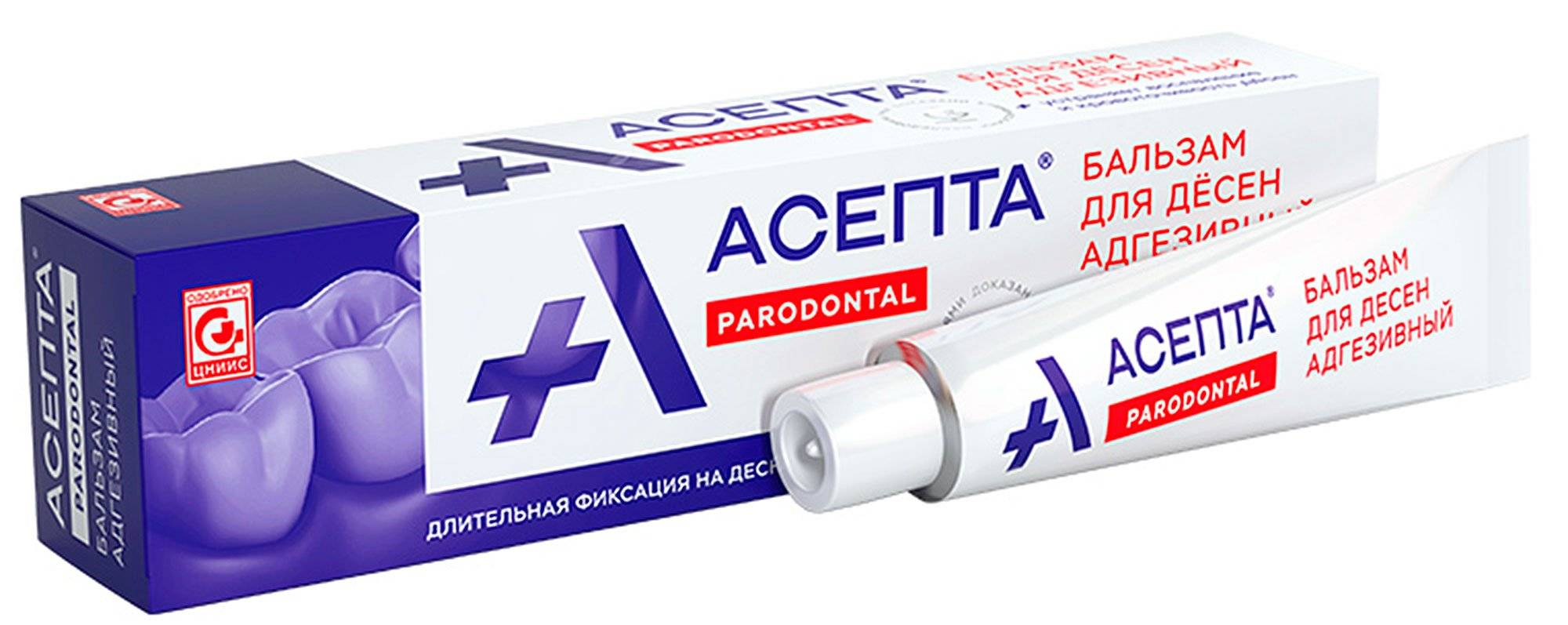 Стоматологические гели и мази для десен от воспаления