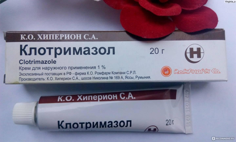 Инструкция по применению препарата клотримазол при молочнице