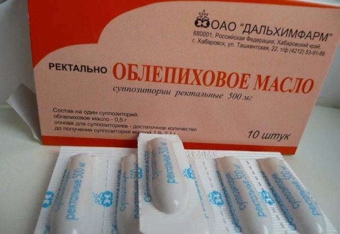 Облепиховое масло для лечения молочницы