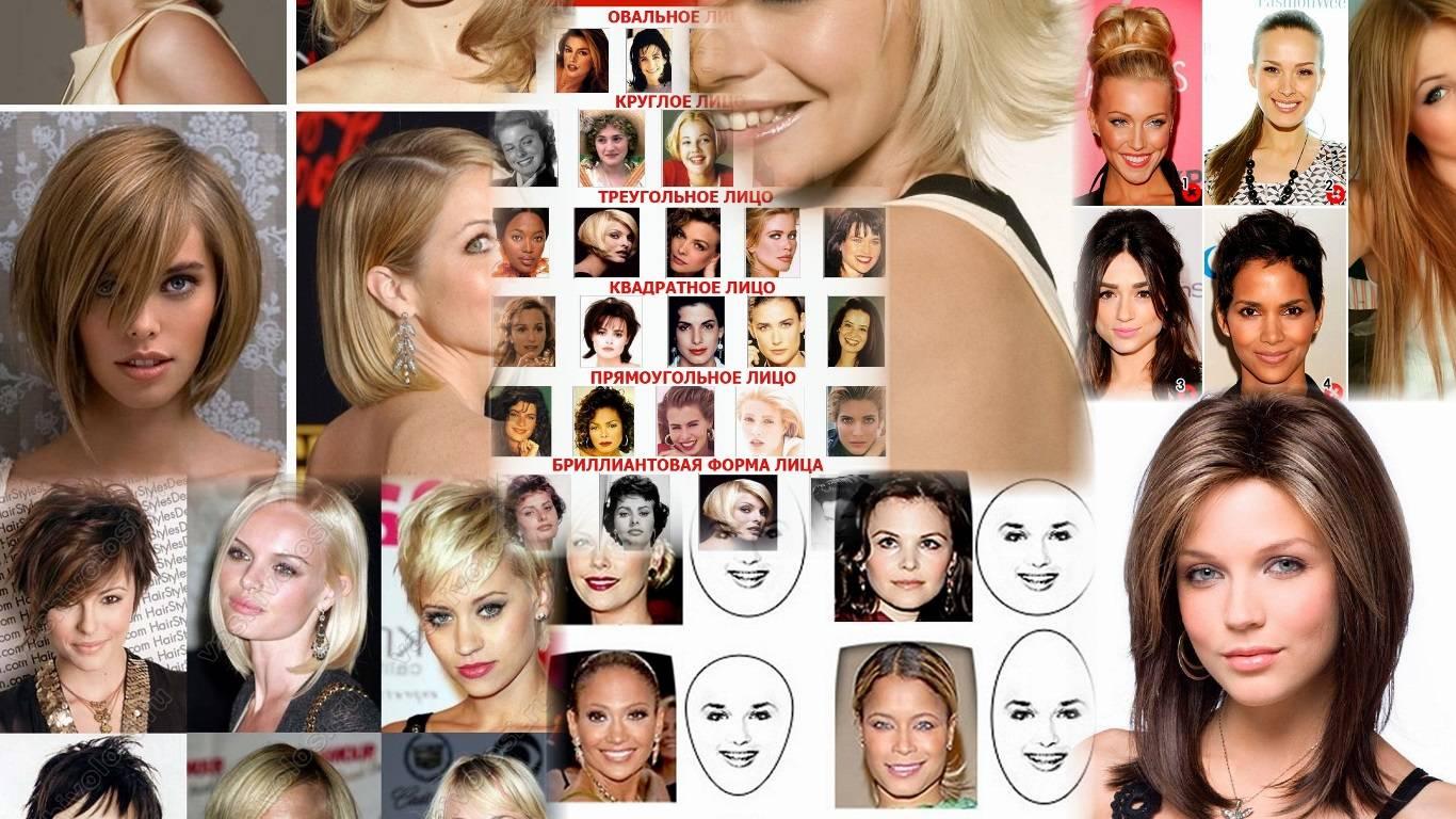 Идеальные стрижки для лица с большим носом