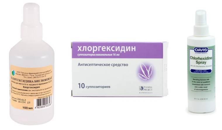 Спринцевание хлоргексидином в гинекологии. как правильно разводить, дозировка