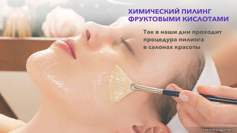 Солевой пилинг для лица: можно ли добиться заметных результатов в домашних условиях