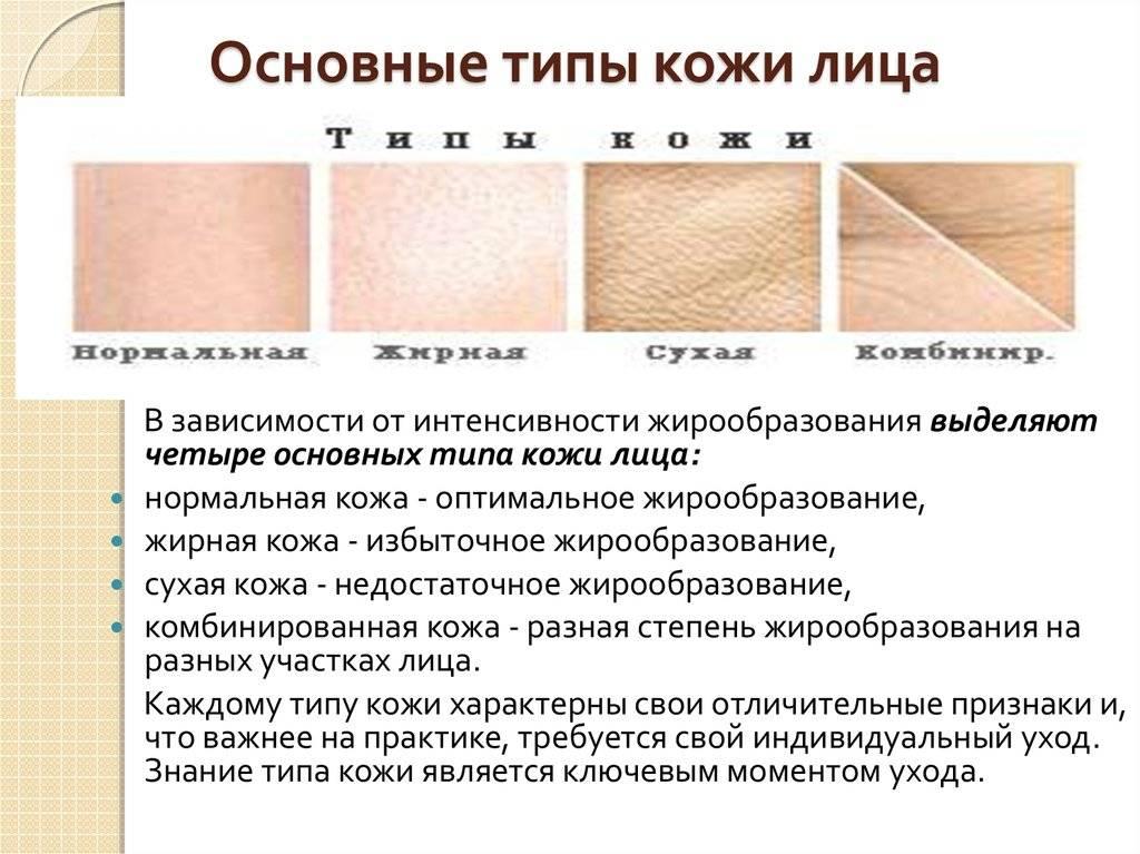 Обезвоженная кожа: как ее распознать и как за ней ухаживать
