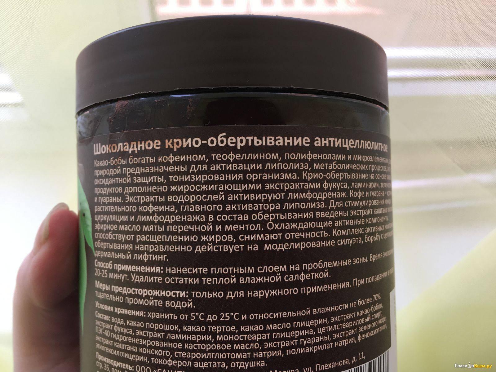 Домашние маски против целлюлита с кофе, медом, горчицей