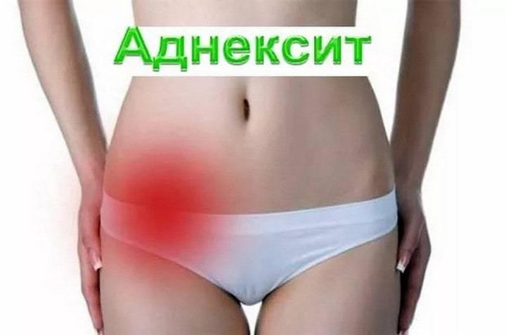 Воспаление «по женски»