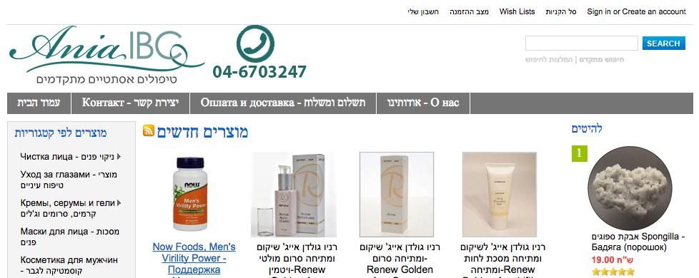 10 лучших брендов косметики из израиля: как выбрать и что купить