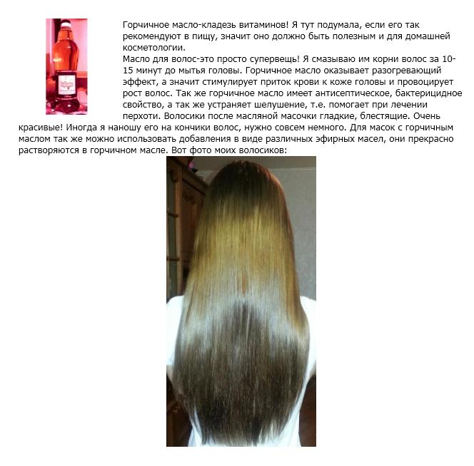 Подсолнечное масло: эконом-уход за волосами