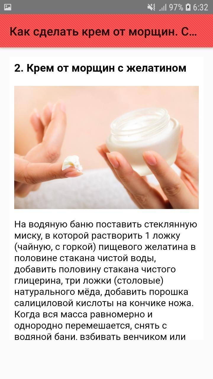 Приготовление крема для лица от морщин после 50 лет в домашних условиях