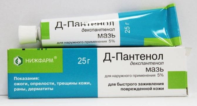 Список не гормональных мазей для кожи от аллергии